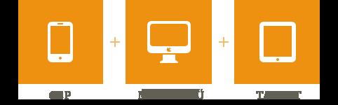 Web sitesi yapımında mobil ve diğer cihazların uyumu gözetilir